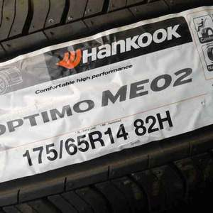 175/65R14 Hankook Optimo K424 2 баллона