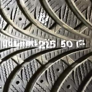 Goodyear Extreme 225/50 R17 1шт