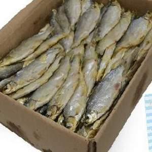 Пелядь. Рыба вяленая 1кг оптом