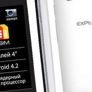 "Explay Hit (2-Sim Android-4 Wi-Fi 4"" microSD), бу"