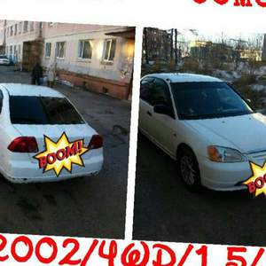 Honda Civic, 2002 гв, с пробегом
