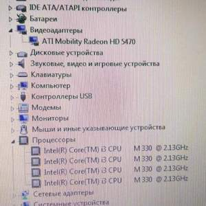 Acer 5740g intel core i3