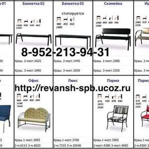 Мягкие диванчики, скамьи и банкетки.