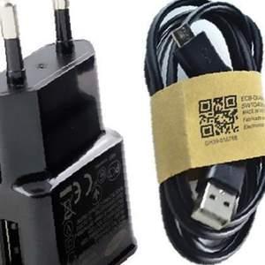 Зарядки разные, для планшетов и телефонов