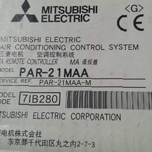 Пульт Mitsubishi Electric PAR-21MAA