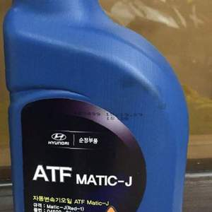 ATF Matic j red 04500-00140