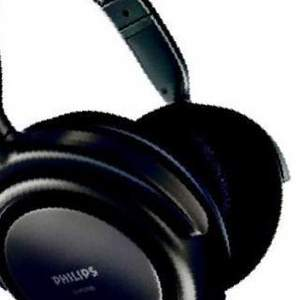 Philips SHP2000 Наушники