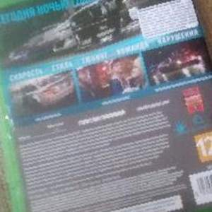 Игра need for speed xbox one